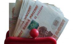 Готовьте ваши денежки: за что хабаровчанам придется платить больше в новом году