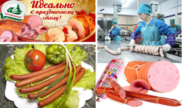 купить колбасу натуральные продукты хабаровск