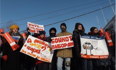 Битва за выборы по-хабаровски: с чего ради навальнисты огород городят?