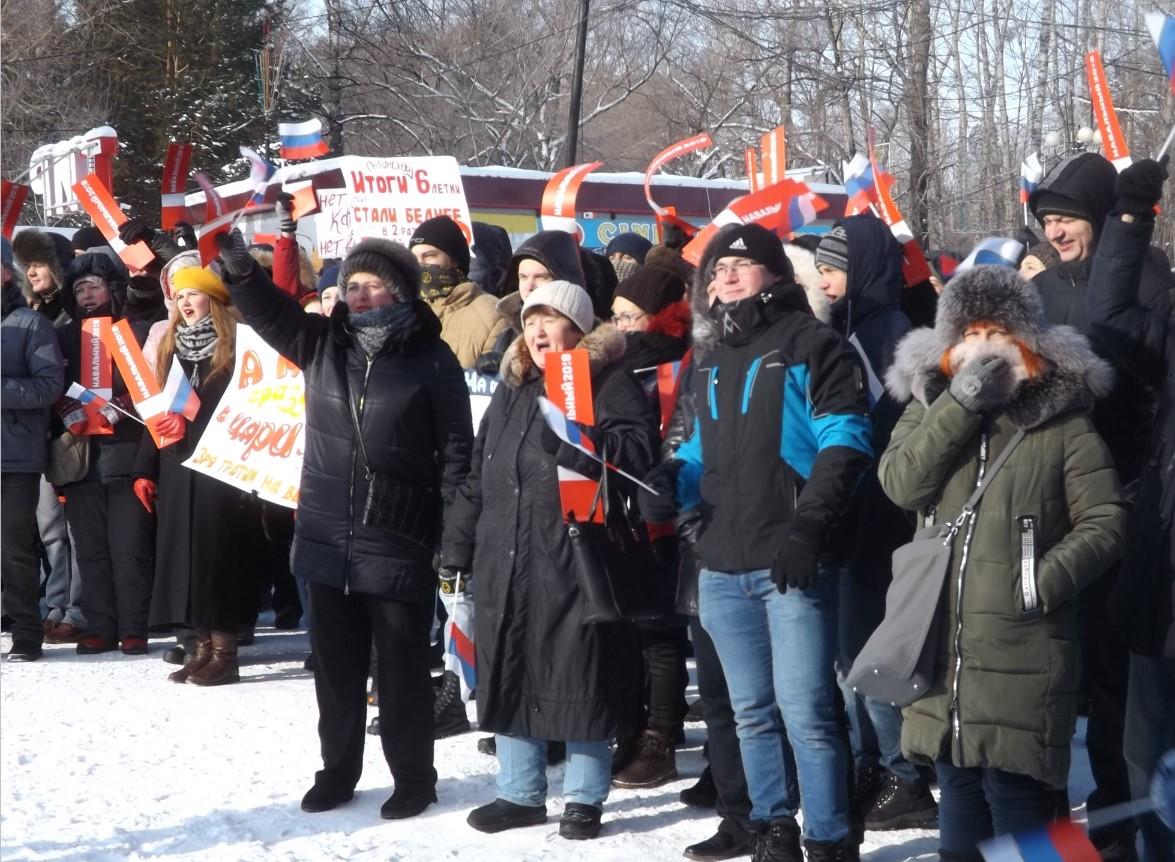 акция протеста 28 января навальный хабаровск