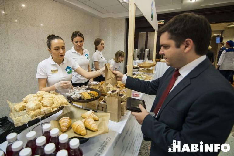центры пищевой промышленности хлебобулочные изделия