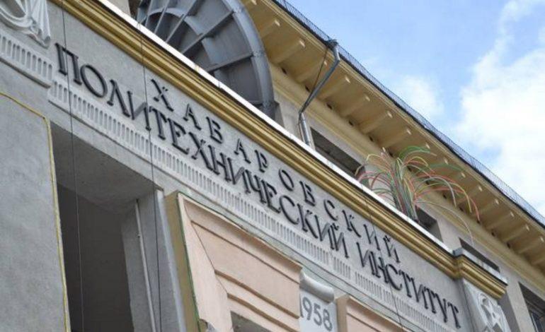 Антирейтинг хабаровских вузов кто засветился в плагиате диссертаций   Липовые диссертации в хабаровских вузах кто оказался в числе плагиатчиков