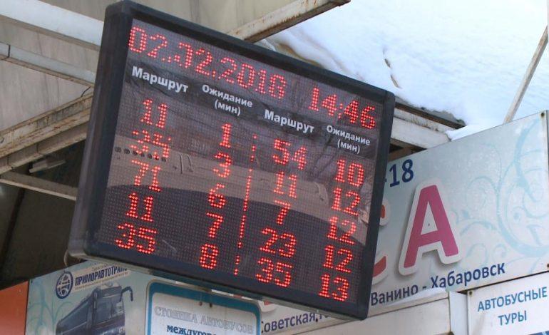 Хабаровским автоинформаторам на остановках теперь можно верить