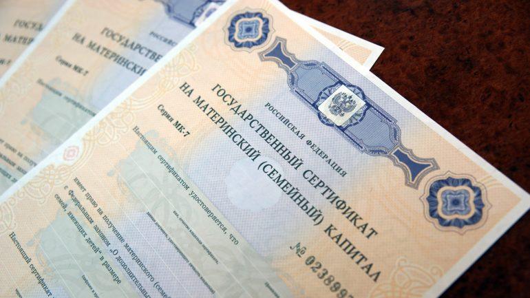 новые законы февраль 2018 маткапитал