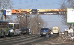 Наружную рекламу уберут в Хабаровске