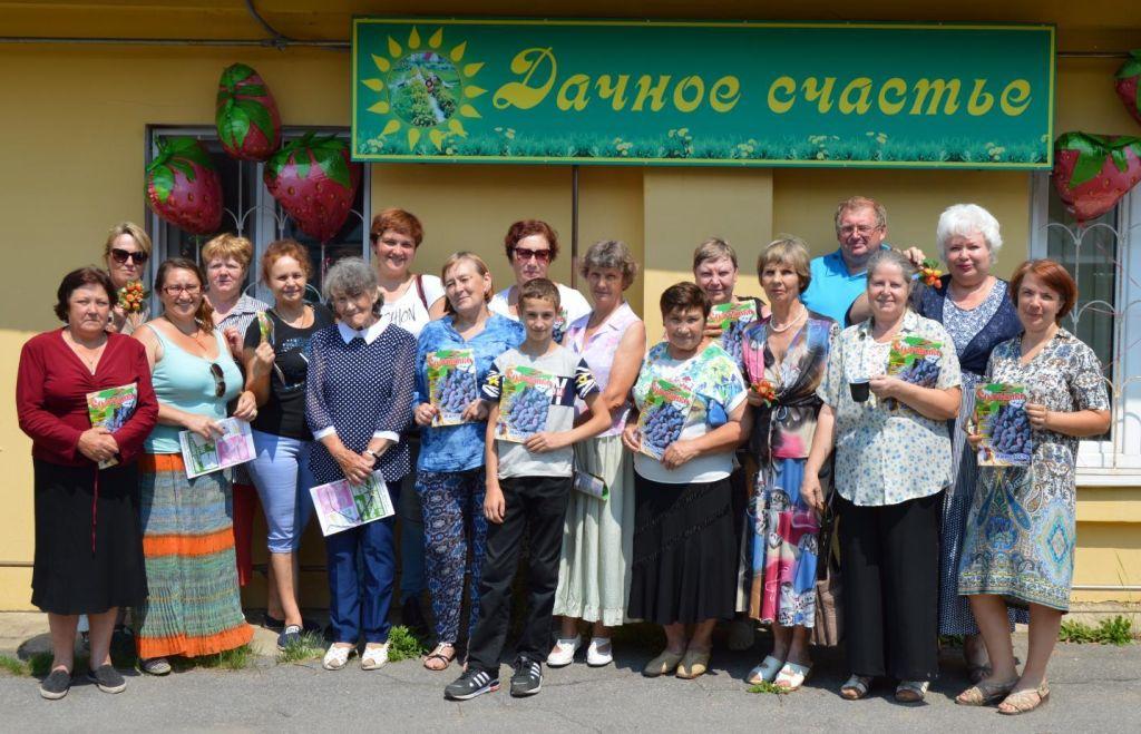 дачное счастье хабаровск интернет магазин каталог