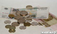 Цены–2021: в новом году жить станет дороже