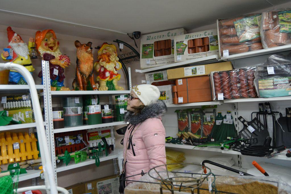 садоводческий магазин дачный мир