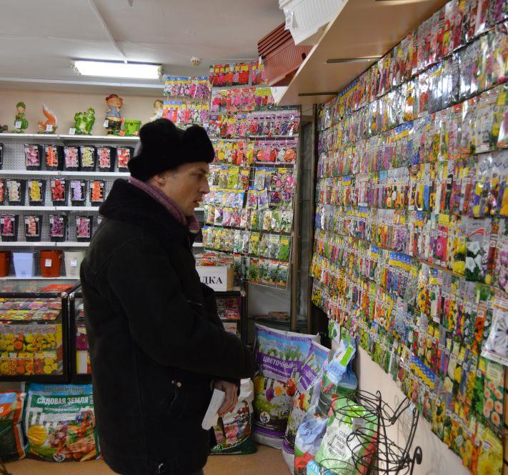 садоводческий магазин дачный мир хабаровск