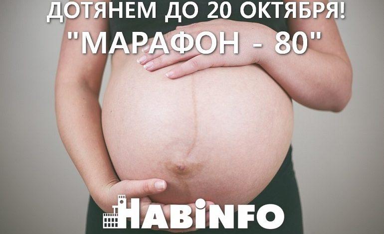 Хотите получить 50 тысяч рублей? Родите к юбилею края!