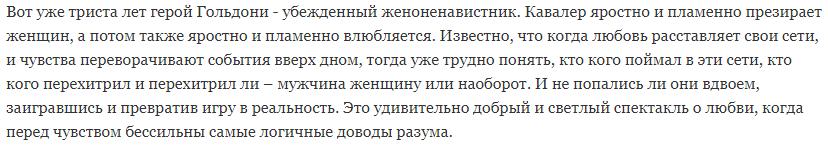театр музыкальной комедии хабаровск афиша на февраль