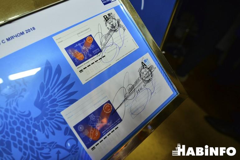 чемпионат мира бенди символика филателисты конверт