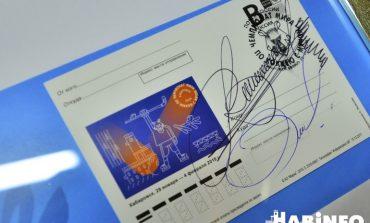 Новая цель филателистов: Хабаровск «засветился» на почтовых конвертах и открытках