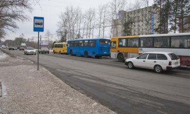 Льготный проезд в общественном транспорте Хабаровска: выплаты положены и региональным и федеральным льготникам