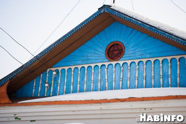 дом частный живя живем хотите Хабаровск