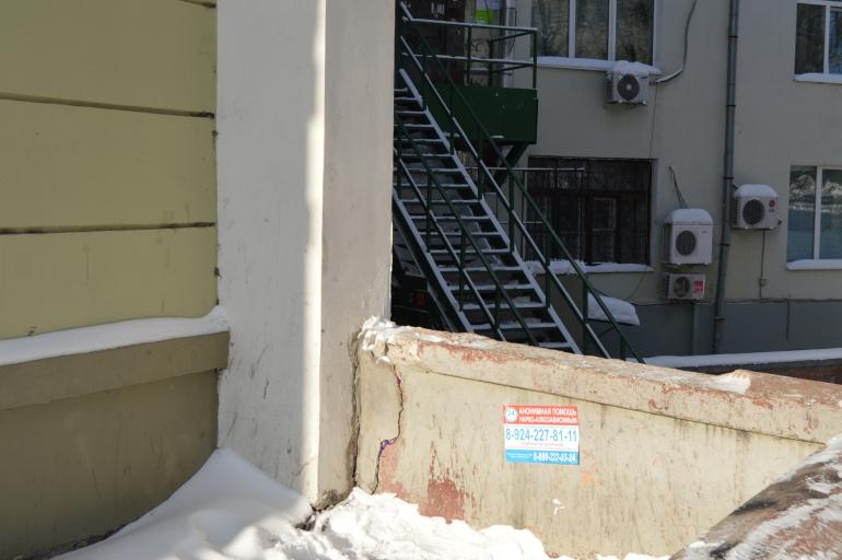 дом Муравьева Амурского 25 разрушается
