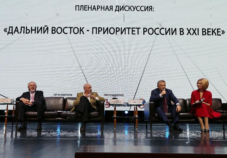 Дальний Восток приоритет России XXI веке