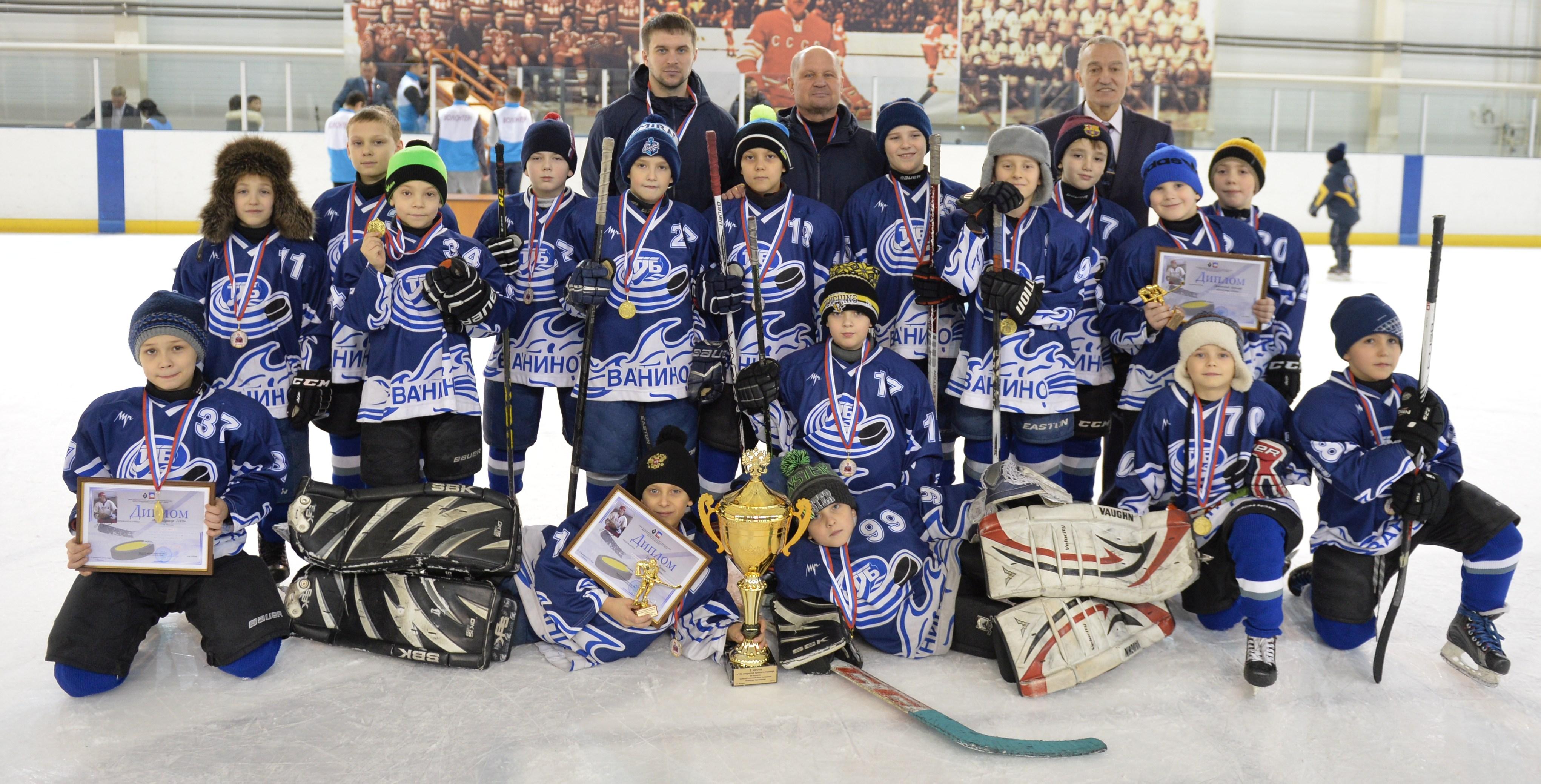 хоккей Ванино команда дети