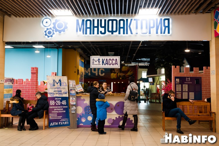 место отдыха фотозона тц пушкина хабаровск