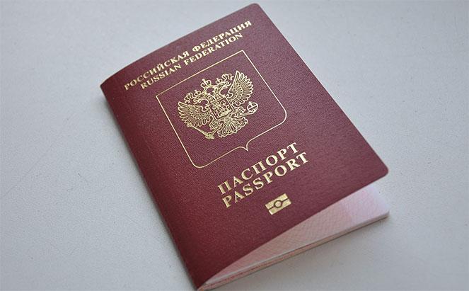 новые законы февраль 2018 загранпаспорт