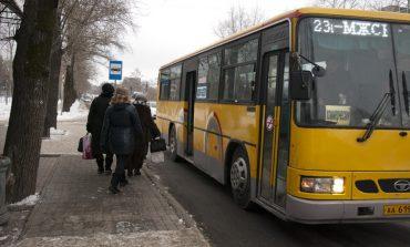 Очередное повышение цен: 25 рублей за проезд — это не предел?