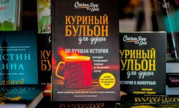 Что почитать? 11 бестселлеров на полках хабаровских книжных магазинов