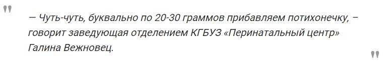 Мартовское пополнение: в Хабаровске зарегистрировали первую в этом году тройню