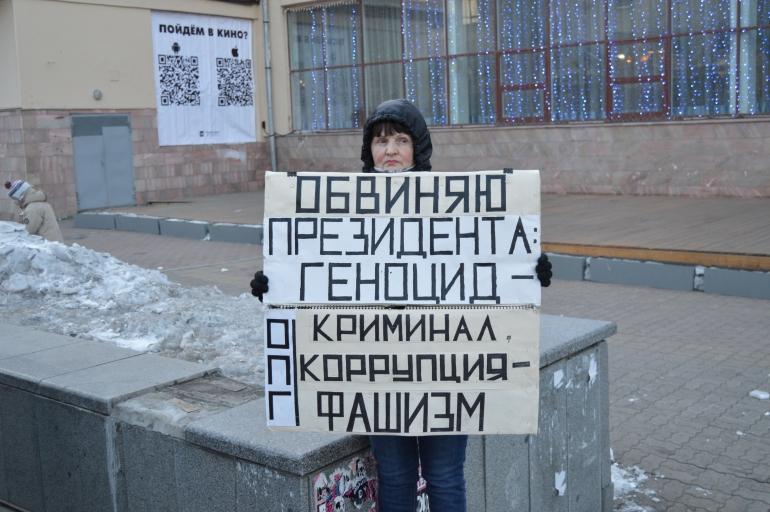 борис февраль немцов плакат одиночный пикет хабаровск