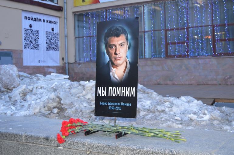 годовщина убийства немцова фото хабаровск
