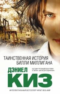книга рейтинг год роман
