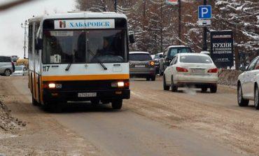 Запрет на «скидки»: в Хабаровске уравняли пассажиров общественного транспорта
