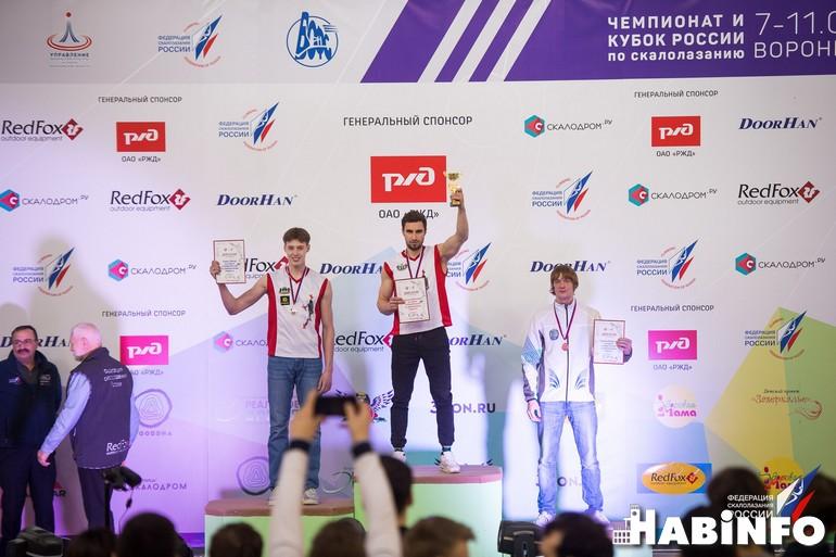 Кубок России 2017 скалолазанию Александр Шилов