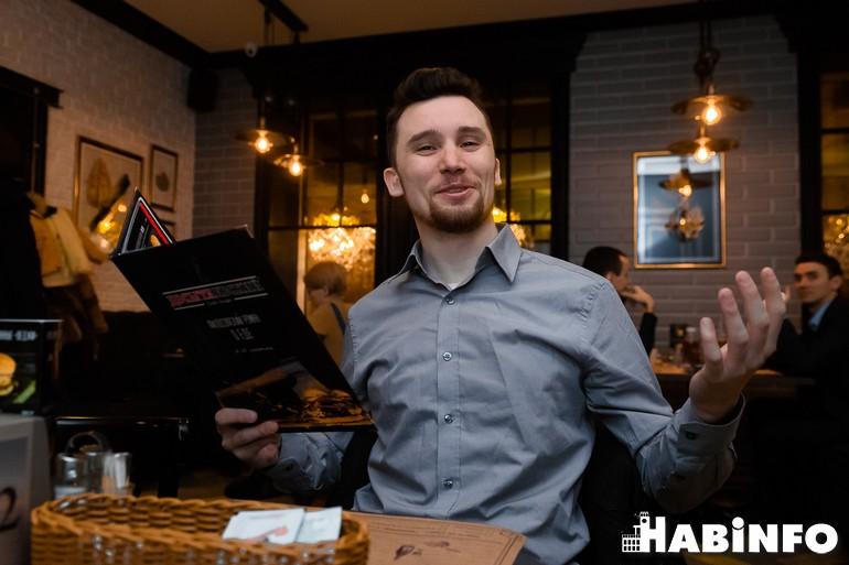 отзыв досытаевский довольный клиент фото хабинфо