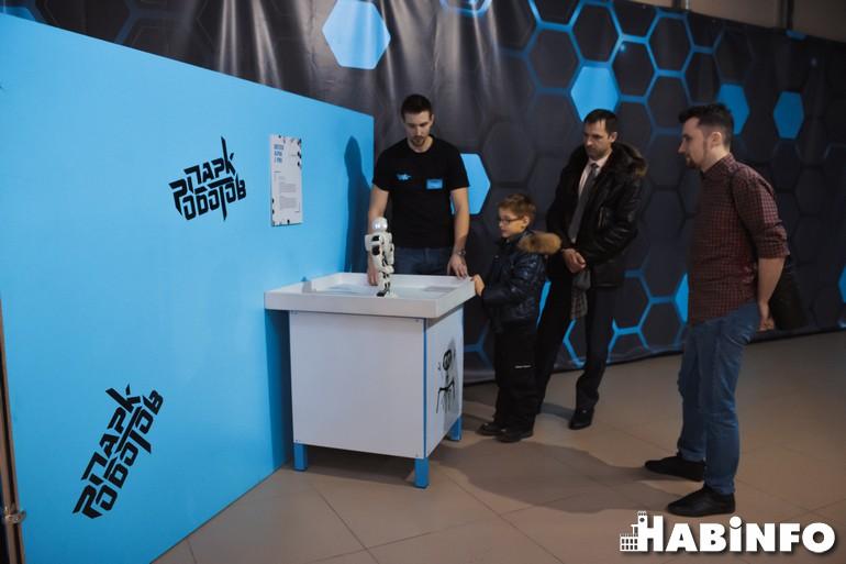 выставка будущего парк роботов фото