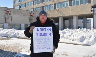 Путин, помоги: придется ли к месту нанайский театр в Хабаровске?