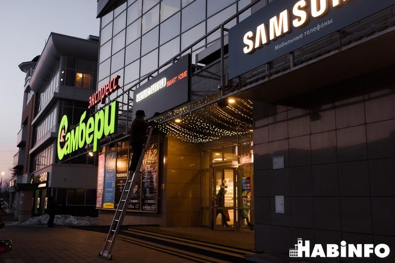 торгового самбери торговой центрах фото