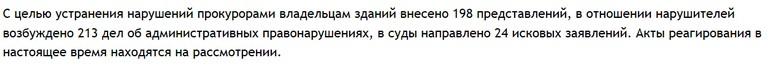 Опасные торговые центры Хабаровска