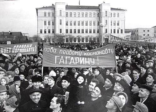 Юрий Гагарин Хабаровске 1962 год фото архива