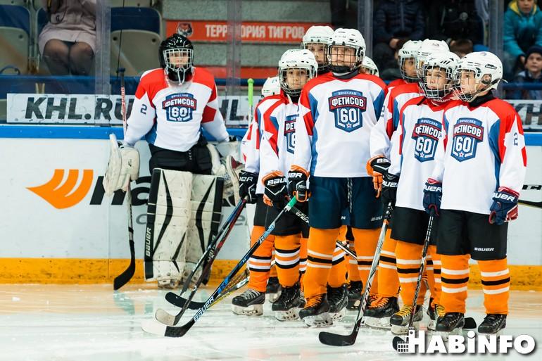 амур хоккей хабаровских