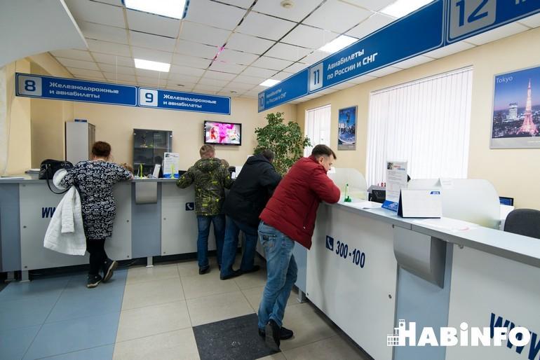 Хабаровчанам не хватило дешевых авиабилетов