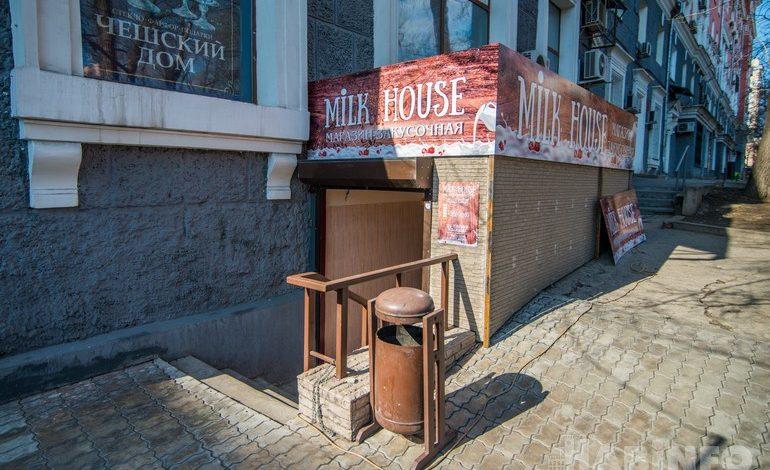 Магазин-закусочная Milk House: покупаем и пробуем качественные молочные продукты