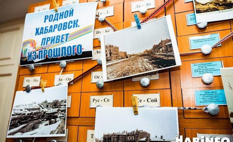 Библионочь в Хабаровске: погружение в историю и немного волшебства