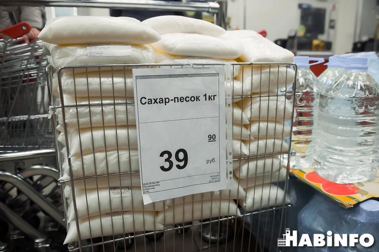 магазин низких цен