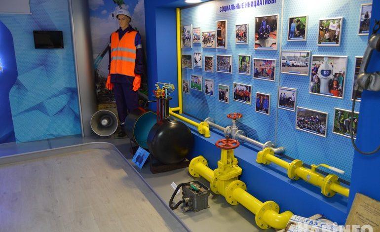 Музей газификации в Хабаровске: секреты добычи голубого топлива