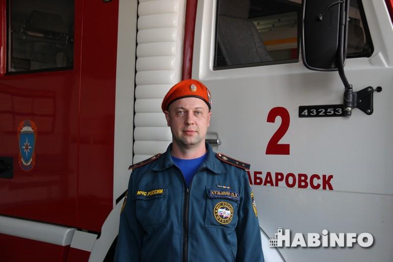 профессия пожарный описание профессии