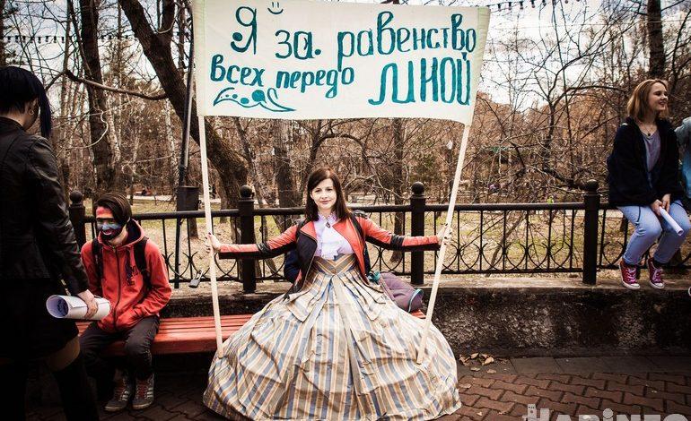 Монстрация пройдёт в Хабаровске, но это еще не точно