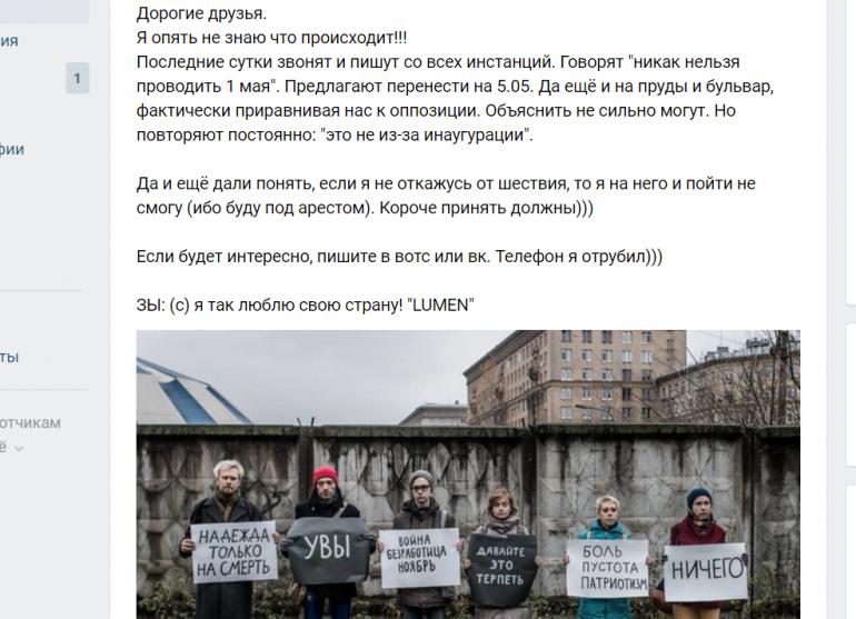 монстрация 2018 хабаровск май хабинфо