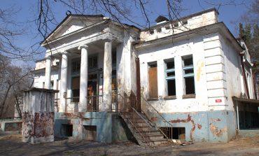 Исторический особняк в Хабаровске продали за один рубль