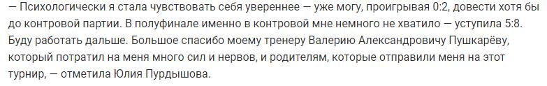 международный турнир москва фото призеры хабаровск