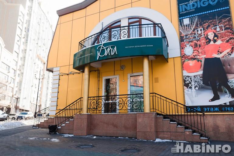 ресторан дача хабаровск
